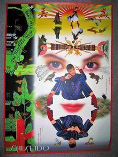 ★【ポスター】横尾忠則 デザイン◆嘉歳・1997年◆SHISEIDO 資生堂 モデル:吉川ひなの◆宇野亜喜良 粟津潔 田名網敬一_画像1 Layouts, Auction, Poster, Design, Billboard