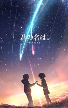 Your Name - Japan Kimi no Na wa Anime Poster in Antiques, Art Deco - Art Ghibli, Mitsuha And Taki, Kimi No Na Wa Wallpaper, Your Name Wallpaper, Cover Wallpaper, Unique Wallpaper, Manga Anime, Couple Manga, Poster Anime