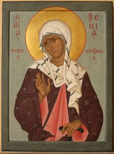 Xenia of St. Petersburg by I. Church Icon, Catholic Pictures, Byzantine Icons, Albrecht Durer, Art Icon, Orthodox Icons, Angel Art, Archangel Raphael, Raphael Angel