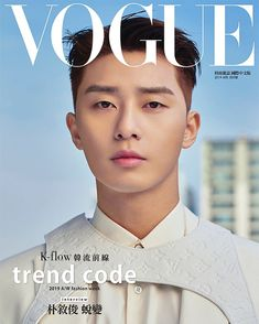 Park Seo Joon for 'VOGUE' Taiwan magazine. The actor graced the cover of the Taiwanese magazine as he displayed the popular 'K-flow' fashion. Park Seo Joon rocks different outfits showing off his amazing style. Asian Actors, Korean Actors, Pinup, Vogue Cover, Joon Park, Lee Soo, Kdrama Actors, Korean Men, Asian Men