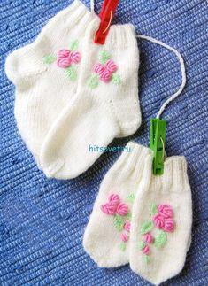 Вязаные варежки и носочки с вышивкой Crochet Gloves, Knitted Hats, Radios, Knitting For Kids, Knitting Ideas, Hand Warmers, Little Princess, Crochet Projects, Tea Party