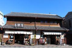 Photo by Gail Nakada. Shop in Kawagoe. Kawagoe is an easy day trip out of Tokyo.