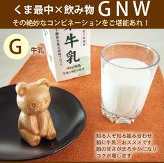 札幌・餅の美好屋: クマの形をした最中セット