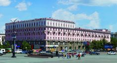 Hotel South Ural Chelyabinsk Located in the centre of Chelyabinsk, the South Ural Hotel offers affordable accommodation with views of Revolution Square, free WiFi and free parking.  South Ural is a 6-storey building providing rooms of different categories: from Economy to...