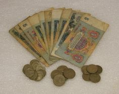 Coins and  paper money of Soviet Russia. 201510 by VintageUA, $6.00
