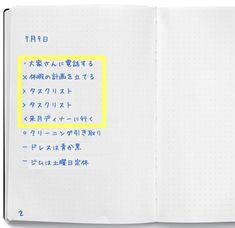 バレットジャーナル公式サイト「入門ガイド」日本語訳 - わたしのバレットジャーナル Get Started, Bujo, Cards Against Humanity, Journal