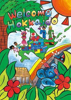 『太平洋・島サミット ポスター原画コンテスト』 5年生の作品