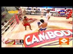SEATV Khmer Boxing | Khmer Traditional Boxing Today | April 05, 2015 Part 1