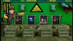 6 БОНУС ИГР в сейфы RESIDENT игровой автомат! Как играть в казино онлайн