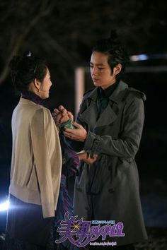You're beautiful # Go Mi Nam/Go Mi Nyu & Hwang Tae Kyung