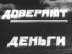 Camino de la Vida (Nikolai Ekk, 1931) Chevrolet Logo, Broadway Shows, Youtube, History Of Film, Russia, Drive Way, Life, Youtubers, Youtube Movies