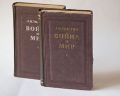 War and Peace novel in Russian Leo Tolstoy book 1949 by SovietEra