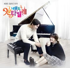 KBS 드라마 내일도 칸타빌레 2014.10.13.~2014.12.02