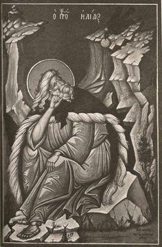 Προφήτης Ηλίας ο Θεσβίτης - Φώτης Κόντογλου