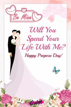 Your search for exquisite happy propose day quotes, propose day wishes, propose day images, propose day 2020 messages along with pictures ends right here. Propose Day Messages, Happy Propose Day Quotes, Propose Day Wishes, Happy Propose Day Image, Propose Day Images, Messages For Him, Valentines Day Love Quotes, Valentine Day Week, Happy Valentines Day Pictures