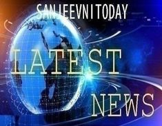 पछल चर घट क नई तज खबर... Today Latest News, News Today, Republic Day, Religion, Neon Signs, San, Entertaining, Lifestyle, Blog