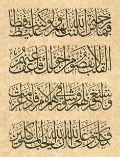 © Muhammed Yaman -Al-i İmran. 159 İnsanlara yumuşak davranman da Allah'ın merhametinin eseridir. Eğer katı yürekli, kaba biri olsaydın, insanlar senin etrafından dağılıverirlerdi. Öyleyse onların kusurlarını affet, onlar için mağfiret dile, ve işleri onlarla müşavere et! Bir kere de azmettin mi, yalnız Allah'a tevekkül et! Allah muhakkak ki Kendisine dayanıp güvenenleri sever.