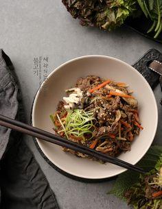 Best Chinese Food, Korean Food, Dark Food Photography, Food Menu Design, Good Food, Yummy Food, My Best Recipe, Aesthetic Food, Food Plating