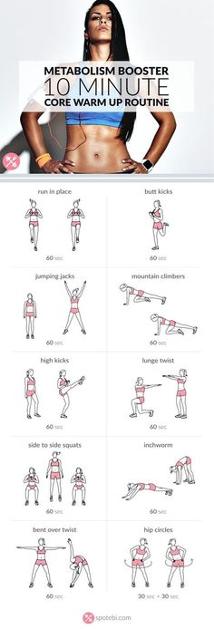 10 Minute Core Warm Up