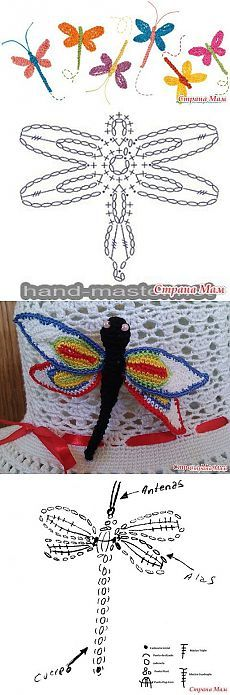 Crochet. Dragonfly. Diagram.