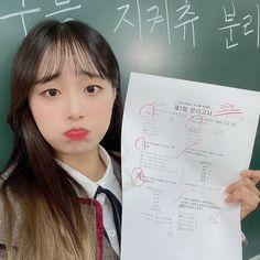 Extended Play, Chuu Loona, World Domination, Olivia Hye, K Idols, Me As A Girlfriend, Mixtape, Korean Girl Groups, Dumb And Dumber