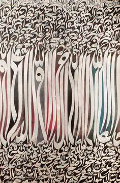 Charles Hossein Zenderoudi (né en 1937), Composition calligraphique, 1981, huile sur toile, 100 x 65 cm. Estimation : 50 000/70 000 € Lundi 21 novembre, salle 13 - Drouot-Richelieu. Delorme & Collin du Bocage OVV.