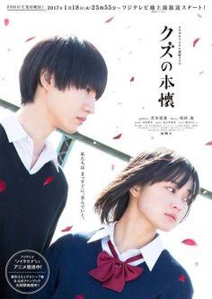 Kuzu no Honkai (2)