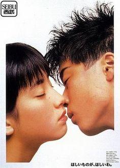 西武百貨店×宮沢りえ | ほしいものが、ほしいわ。 Human Poses Reference, Pose Reference Photo, Art Reference, Vintage Advertisements, Vintage Ads, Cool Posters, Print Layout, Cute Illustration, Vintage Japanese