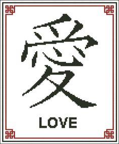 Japanese Symbol Love