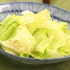 Cafe Food, Cabbage, Food And Drink, Menu, Cooking Recipes, Salad, Vegetables, Ethnic Recipes, Menu Board Design