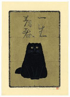 cat art, japanese print