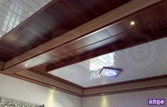 Sivilima Leading Ceiling Roofing Flooring Sheet And Wall Wooden Ceiling Design, Pop False Ceiling Design, House Ceiling Design, Ceiling Design Living Room, Wooden Ceilings, Main Gate Design, Door Design, Sky Ceiling, Pvc Wall Panels