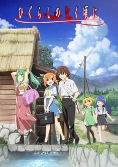 Cartoon Online, Online Anime, Odaiba, Novel Genres, Super Anime, Animes Online, When They Cry, Sport Climbing, Watch Cartoons
