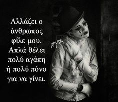Google+ Wisdom Quotes, Me Quotes, Big Words, Greek Quotes, English Quotes, Philosophy, My Life, Lyrics, Inspirational Quotes