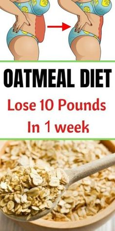 oatmeal diet plan to lose up 10 pounds in 1 week диета на овсянке, . Diet Tips, Diet Recipes, Diet Ideas, Recipies, Egg And Grapefruit Diet, Oatmeal Diet, Boiled Egg Diet Plan, Losing 10 Pounds, 5 Pounds