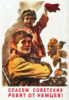 """Sowjetunion Plakat : """"Retten wir die sowjetischen Kinder vor den Deutschen"""""""