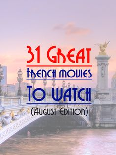 french-movies-august