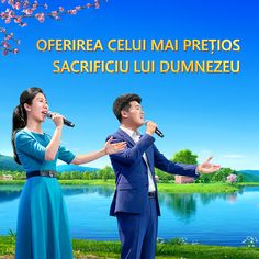 Watch these Chinese Christian song videos for free and feel God's love and salvation for man and get closer to God. Worship God, Worship Songs, Praise And Worship, Download Gospel Music, Padre Celestial, Christian Music Videos, Spiritual Songs, Praise Songs, New Chinese
