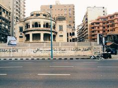 Stanley Alexandria, Egypt.