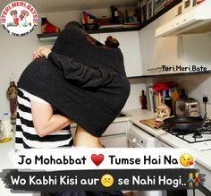 Cute Love Couple, Cute Couple Pictures, Cute Relationship Quotes, Cute Relationships, Cute Love Lines, Eid Poetry, Cute Kiss, Best Urdu Poetry Images, Romantic Poetry