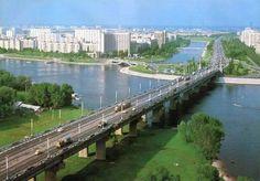 Світлина від Київ - Лівобережжя Київське.