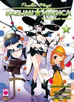Puella Magi Kazumi Magica: The Innocent Malice 1 -- Maho Shojo Kazumi Magica 1 Madoka Magica, Shoujo, Bowser, Minnie Mouse, Disney Characters, Fictional Characters, Disney Princess, Anime, Art