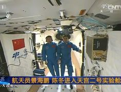 http://images.spaceref.com/news/2016/china.iss.7.jpg