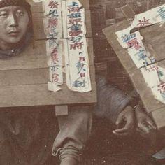 Twee Chinese gevangenen met hun hoofden in houten borden, attributed to Baron Raimund von Stillfried und Ratenitz, c. 1850 - c. 1880 - Rijksmuseum
