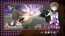puella magi madoka magica the battle pentagram - Cerca con Google