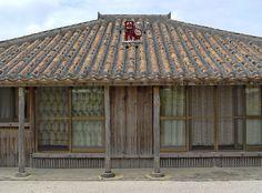 Traditional Okinawan Home  Taketomi Island