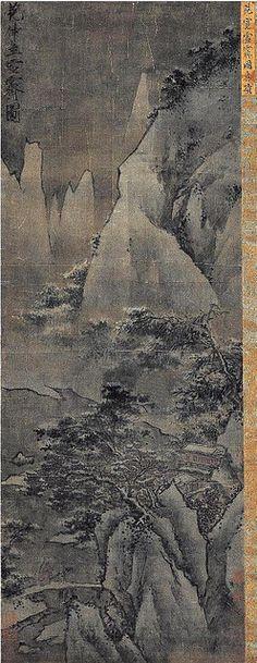 宋代 - 范寬 - 雪霽圖。                           Painted by the Song Dynasty artist Fan Kuan 范寬.