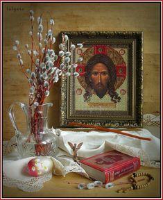 "Pascha Still Life (artist unknown) ""The Lord has created me. Christian Images, Christian Faith, Ukrainian Christmas, Prayer Corner, Prayer Book, Still Life Artists, Christ Is Risen, Home Altar, Jesus Christus"