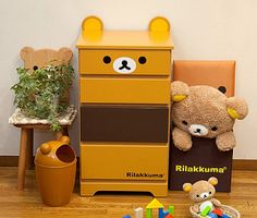 Rilakkuma!!!! I think it's time to order another Rila plushie for the collection...