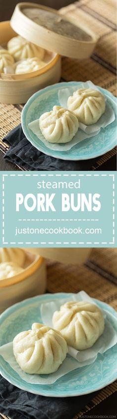 Steamed Pork Bun - Nikuman (肉まん) | Easy Japanese Recipes at http://JustOneCookbook.com